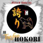 01/07/17 – III Trofeo Hokori